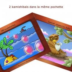 Kamishibaï Abracadabulles - Coucou chouette bébé