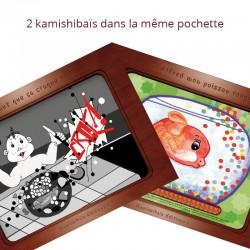 kamishibais Il faut que ça craque - Alfred mon poisson rouge